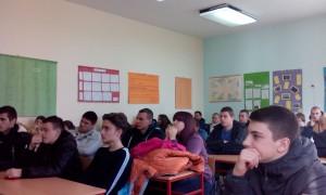 Предавање