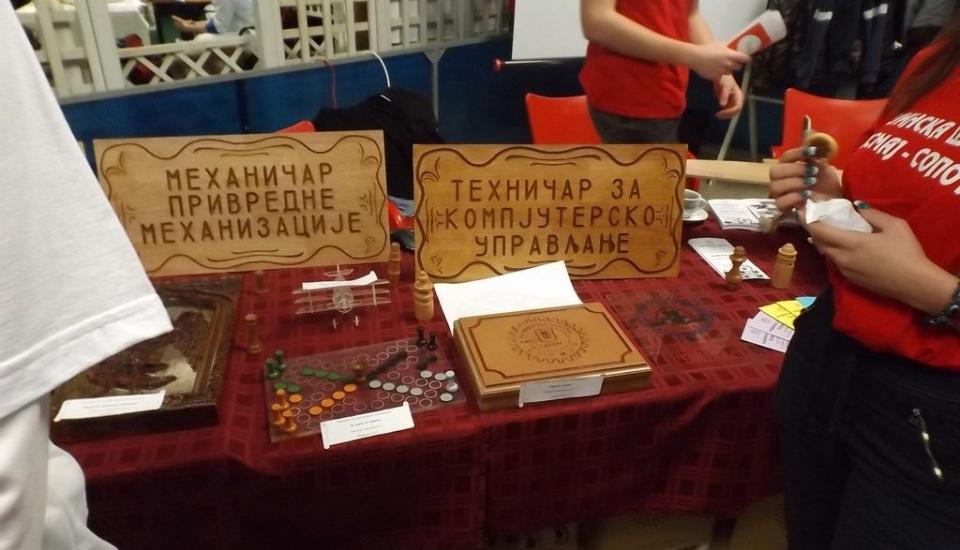 Sajam obrazovanja Mladenovac 23.03.2018 011