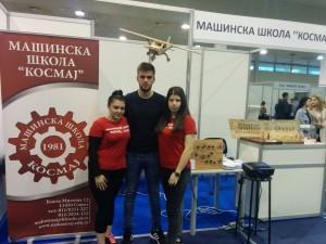 Сајам образовања у Београду